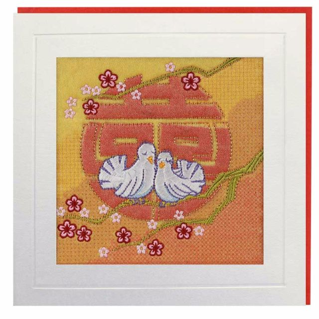 Double Happiness Birds Greeting Card