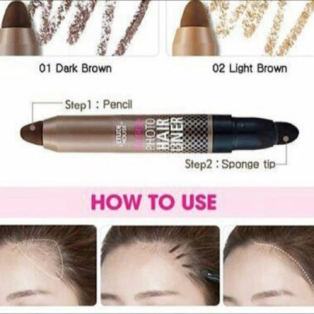 Etude Hot Style Photo Hair Liner