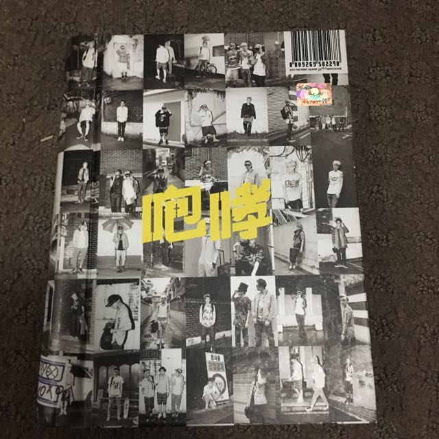 Exo Growl Chinese Ver , Price Negotiable