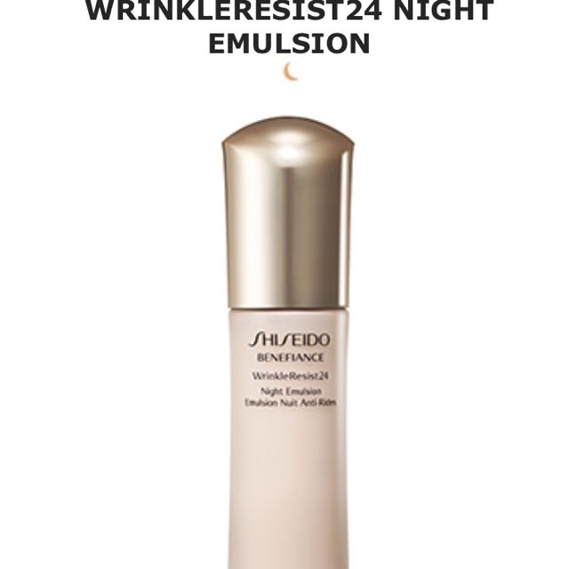 Shiseido Benefiance Wrinkle Resist 24 Emulsion 只使用一周