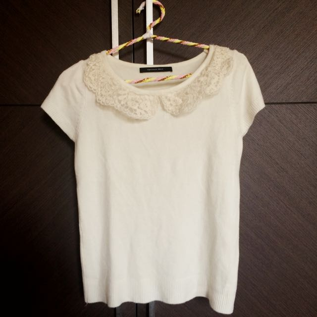Top From Uptown Girl