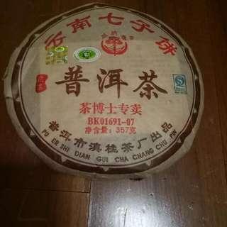 雲南七子餅(普洱茶)