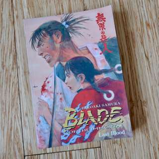 Blade Of The Immortal Last Blood