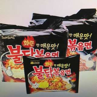 SALE ! 2 PACK Samyang Spicy Chicken Ramen Buldak Mie Instant