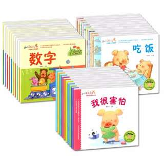 Wibbly Pig Baby Series|小猪威比绘本系列*Simplified Chinese*age0-3岁