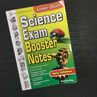 Science exam booster notes lower primary