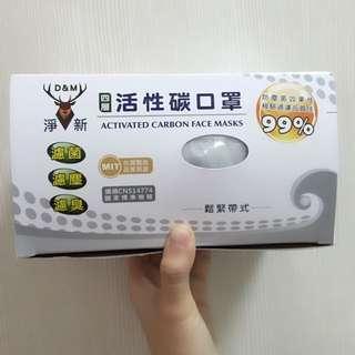 淨新 活性碳口罩 50入 台灣製