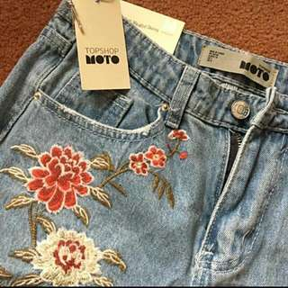 Top Shop Light Denim Jeans