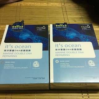 真心推薦-海洋雙重DNA修護面膜