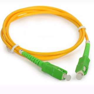 [INSTOCK] Internet Fiber Optic Cable (3M - 20M)