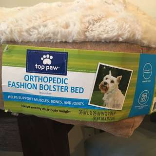 NEVER BEEN USED ORTHOPEDIC DOG BED