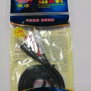 全新包郵AV線(1.5米長)
