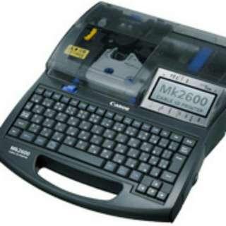 NEW LAUNCH MK-2600