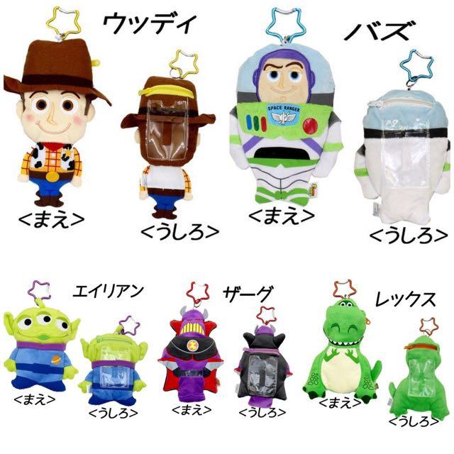 ✨現貨不用等✨日本 迪士尼玩具總動員可伸縮票卡零錢包