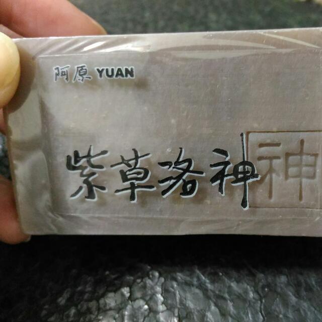 阿原肥皂 紫草落神皂