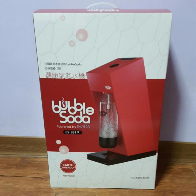 降價∼氣泡機 Bubble Soda(BS-881R)