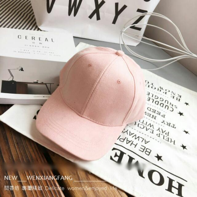 Faux Suede Pink Hat