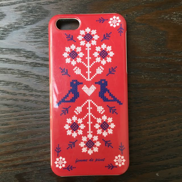 Hard Case For iPhone 5/5S