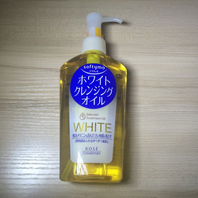 Softymo White Cleansing Oil