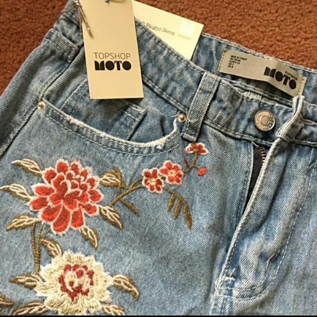 Top Shop Light Denim Jeans