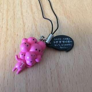 "weird ""everywhere beautiful"" Japanese character charm from gachapon"