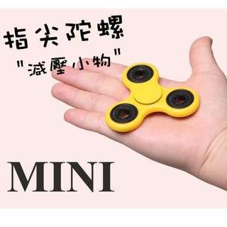指尖陀螺 減壓小物 手指陀螺 舒壓 療癒神器 玩具 小物