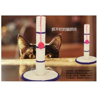 cat scratch scratching pole cats play