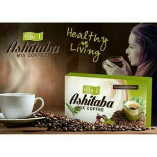 Ashitaba Coffee