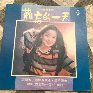 鄧麗君 黑膠唱片