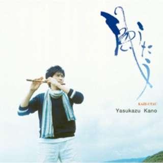 Kaze-Utau 風うたう CD by Yasukazu Kano 狩野泰一 (Japanese Bamboo Flute Shinobue 篠笛)