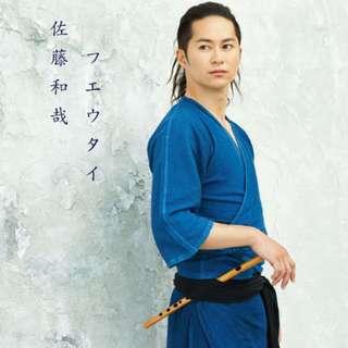 Fue Utai フエウタイ CD by Sato Kazuya 佐藤和哉 (Japanese Bamboo Flute Shinobue 篠笛)