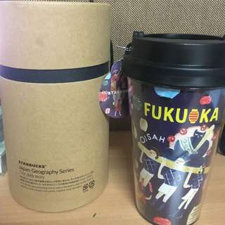 Starbucks Japan Fukuoka Tumbler