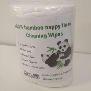 LittleBloom 隔尿紙