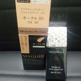 全新shiseido Maquillage Dramatic Film UV 0c30 #crushonyou