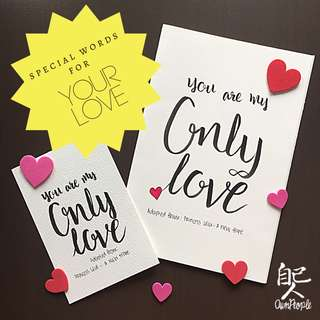 Star Wars Inspired Cards - You Are My Only Love