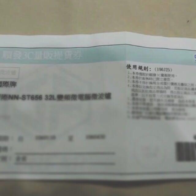3C 手機平板家電順發燦坤全國電子大賣場便宜
