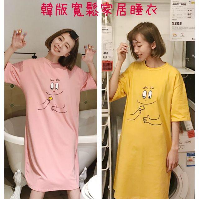 韓版寬鬆家居睡衣