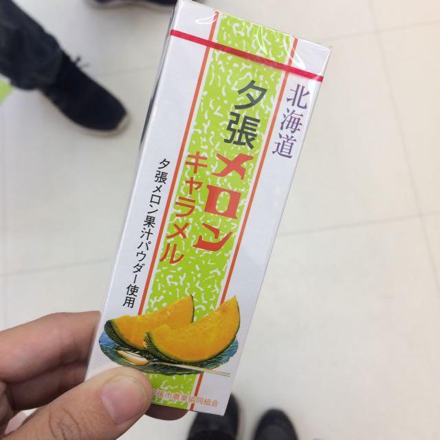 北海道哈密瓜牛奶糖