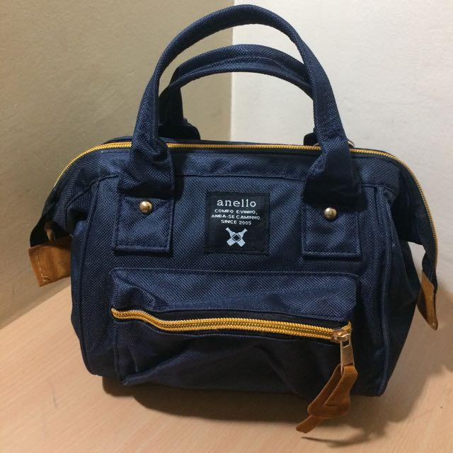 Anello Bag (SMALL)