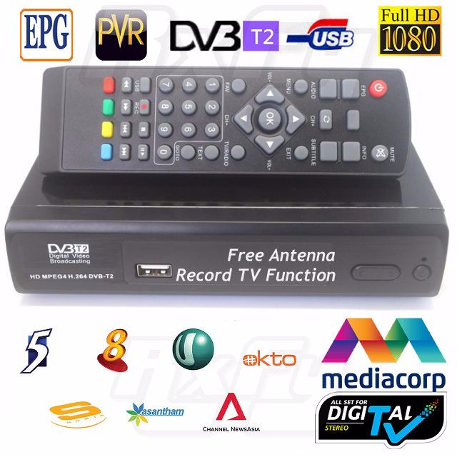 aa4f568db150fe PROMO  SG Mediacorp Digital TV Antenna HD DVB T2 TV Tuner Receiver ...