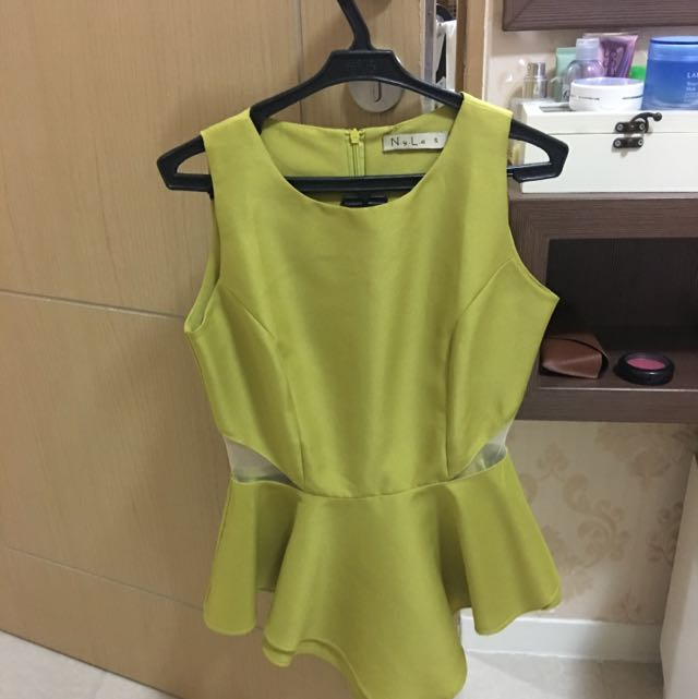 nyla peplum in yellow