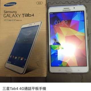 始上最低價三星Tab4 4G平板手機玻璃保護貼