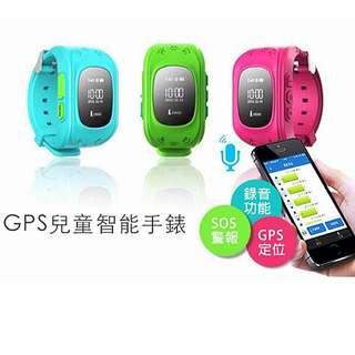 兒童智慧型GPS定位智能手錶