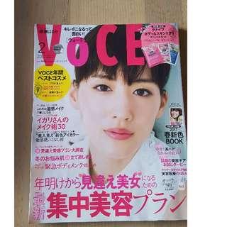 Japanese Magazine- Voce Feb 2017