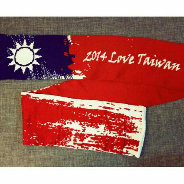 103年絕版國旗圍巾