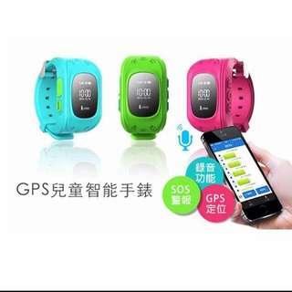 兒童智慧GPS定位手錶