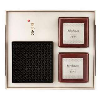 Sulwhasoo Herbal Soap - 100 gr* 2 Pcs