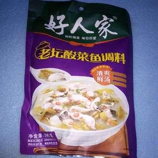 酸菜魚調味包