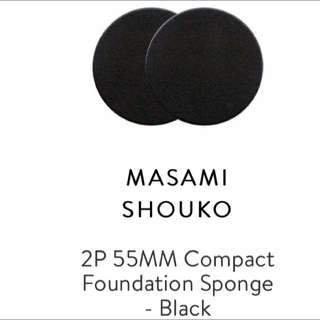 Masami Shouko Compact Foundation Sponge