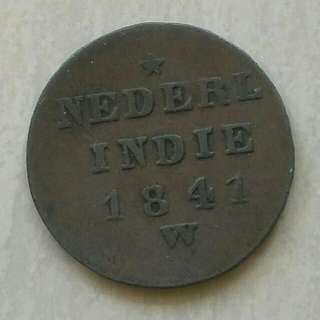 Netherlands East Indies Sumatra 1841W 2 Cents Coin With Nice Details. Diameter 26mm
